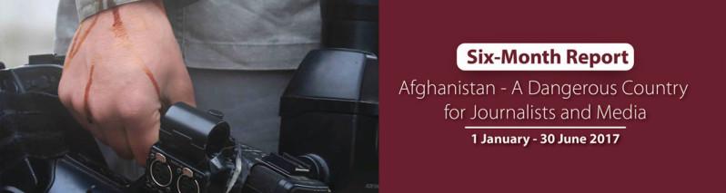 نیم سال ۲۰۱۷؛ افزایش خشونتها علیه خبرنگاران و ۱۰ خبرنگار، قربانی حملههای تروریستی در افغانستان
