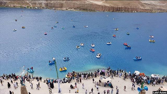 Bamyan1