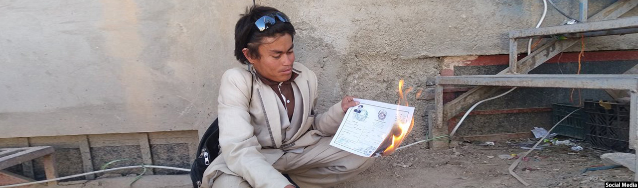 معلول متفاوت دایکندی؛ از آتش زدن مدارک تحصیلی تا شکایت از نابرابریها در استخدامهای حکومتی