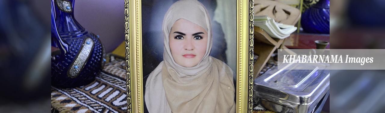 مسعوده شیرزاد؛ از رویاهای بزرگ برای افغانستان تا آرزوهای بلند برباد رفته یک جوان