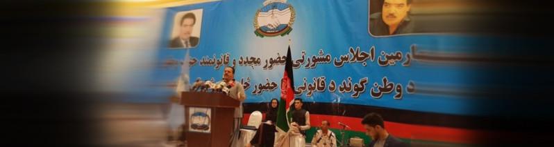 تلاش برای توسعه حزب وطن؛ مانور سیاسی یا انسجام مجدد نخبگان چپگرای افغان؟