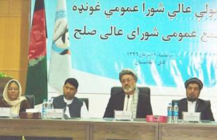 داستان دنبالهدار مصالحه؛ شورای عالی صلح، ساختار تازه و بازیگران موازی