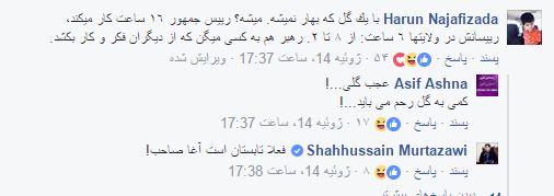 Harun Najafizada