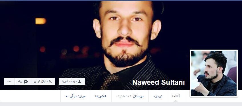 Naweed Sultani1