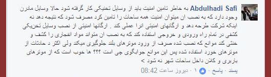 abdulhaid-safi