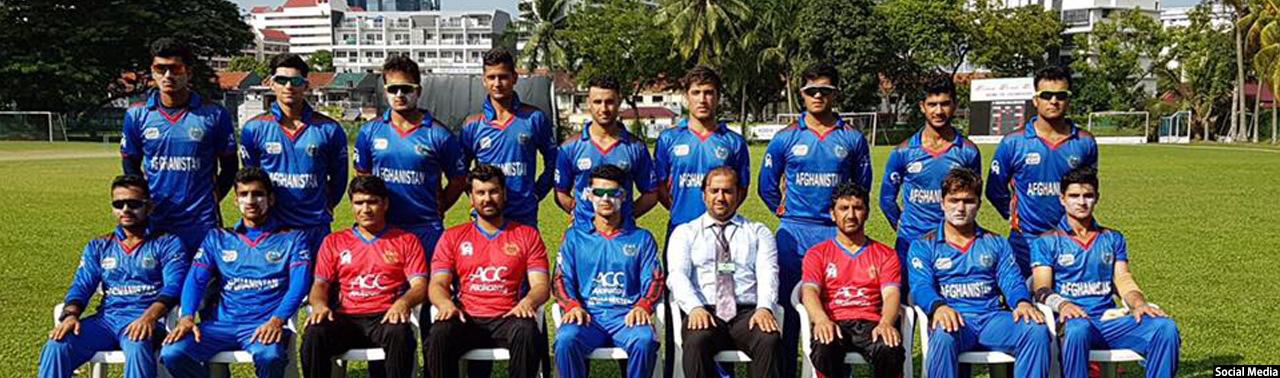 افتخاری دیگر؛ راهیابی تیم کرکت زیر ۱۹ سال افغانستان به جام جهانی کرکت ۲۰۱۸