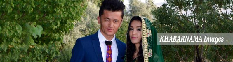 عاشقانهای از کابل تا سویدن؛ از هزینه سبک نامزدی تا ابتکار دانشمحور زوج جوان جاغوری
