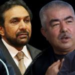 شکنندگی سیاسی؛ 8 نهاد فعال اپوزیسیونی درون و بیرون حکومتی در افغانستان