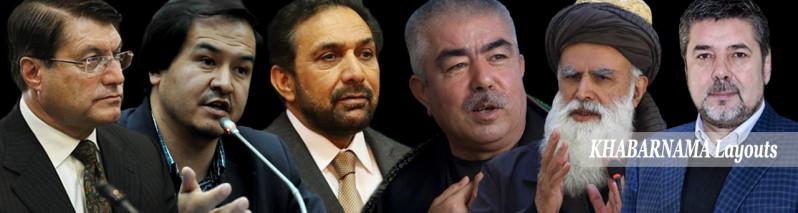 شکنندگی سیاسی؛ ۸ نهاد فعال اپوزیسیونی درون و بیرون حکومتی در افغانستان