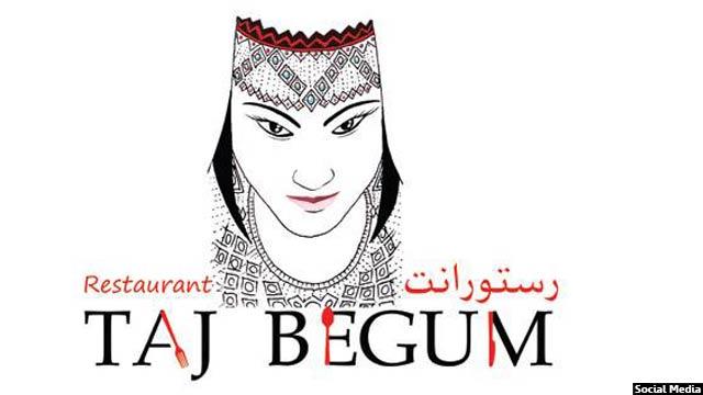 taj-begum1