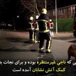 سگی که کمک دست آتش نشانان شده است