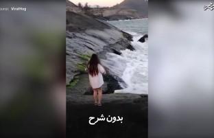 شرح بیشتربا شما. دیدن این ویدئو را از دست ندهید