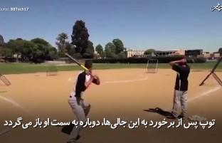 مهارت غیر قابل باور یک ورزشکار