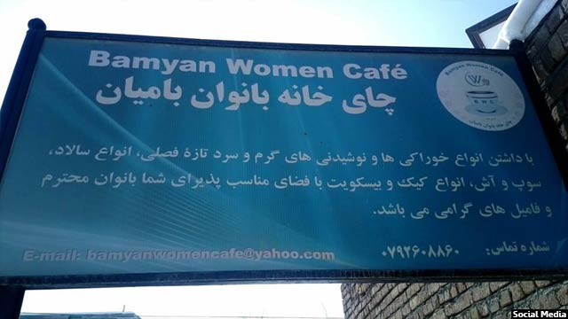 Bamyan-women-cafe5