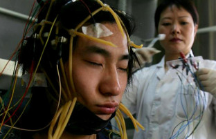 بحران اعتیاد به انترنت؛ مرگ نوجوان معتاد انترنتی در چین و افزایش نگرانیها از مراکز ترک اعتیاد