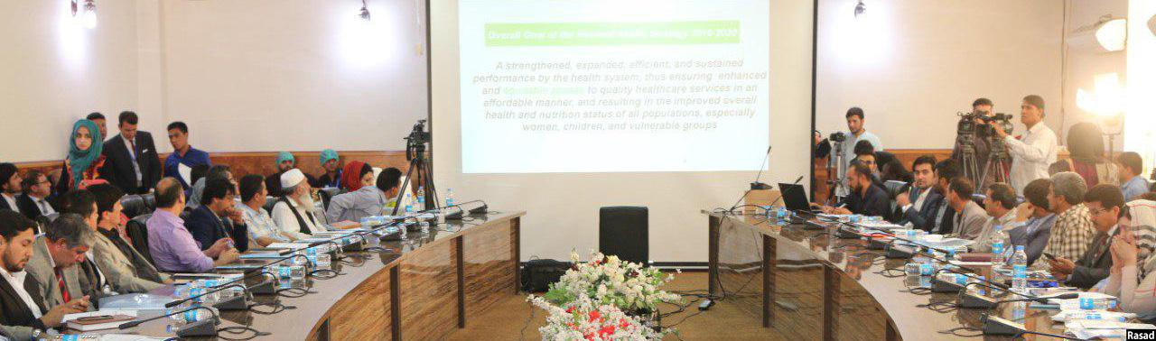 اقدامی مثبت؛ افتتاح اولین بانک معلومات صحی در افغانستان