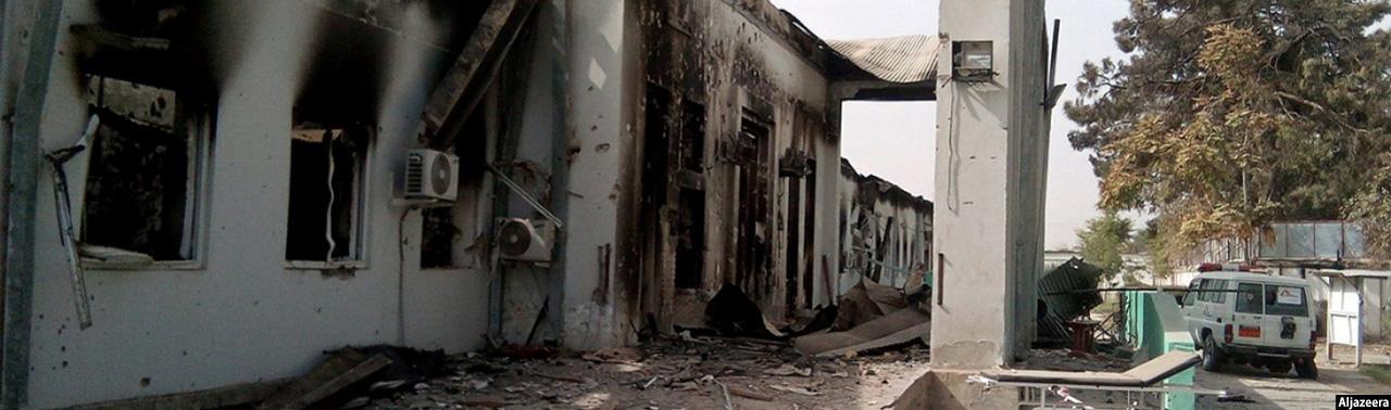 غیرنظامیان هدف نیستند؛ نگرانی سازمان ملل از افزایش حمله بر مراکز درمانی در افغانستان