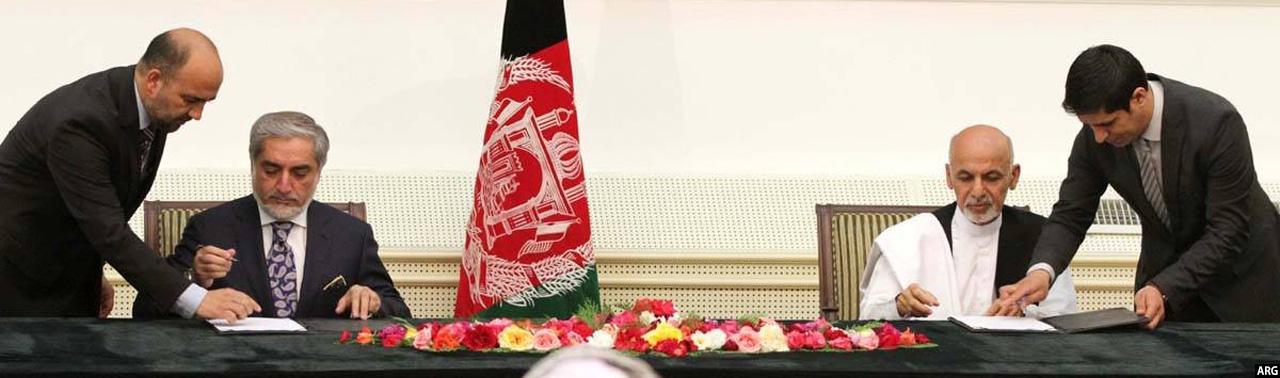 نظام ریاستی یا پارلمانی؛ آیا نوعیت نظام سیاسی مشکل اصلی افغانستان است؟