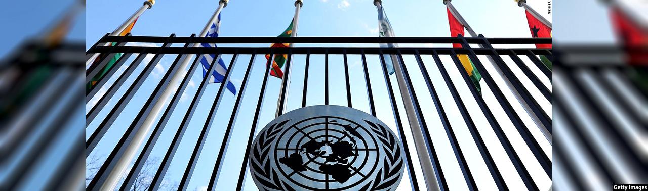 ورود سازمان ملل؛ تیم ویژهای برای تحقیق در مورد فاجعه میرزا اولنگ به سرپل رفته است