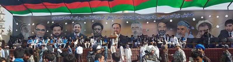 ائتلاف نجات افغانستان؛ انتقادهای تند از رییس جمهور و تاکید بر بازگشت بدون قید و شرط جنرال دوستم