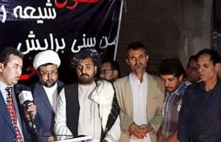 دادخواهی از قربانیان؛ برگزاری نماز جماعت مشترک میان پیروان دو مذهب در کابل