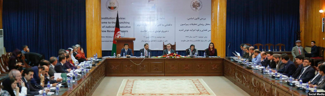 معاون دوم ریاست جمهوری افغانستان؛ تاکید بر نظام ریاستی و عملی نبودن نظامهای پارلمانی و فدرالی