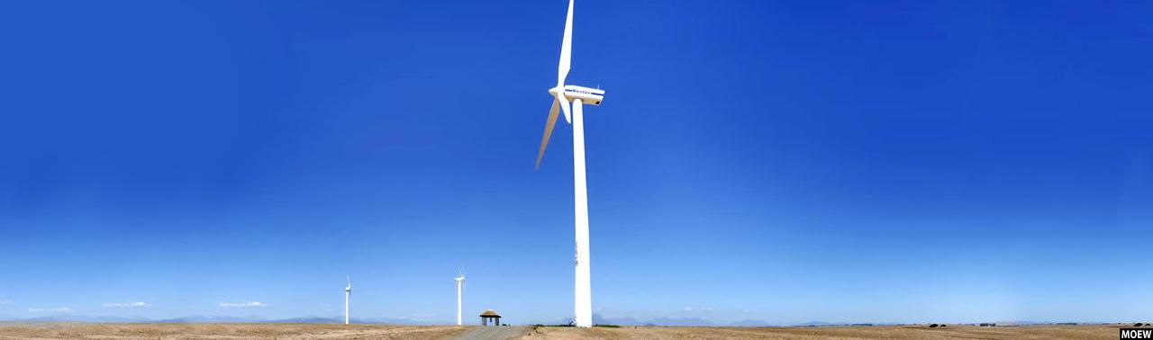 چشمانداز انرژی بدیل؛ از اولین توربین بادی تا تمرکز بر انرژی آفتابی در افغانستان