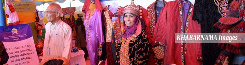 افزایش حضور زنان در تجارت؛ آیا وضعیت معیشت در روستاهای افغانستان تغییر کرده است؟