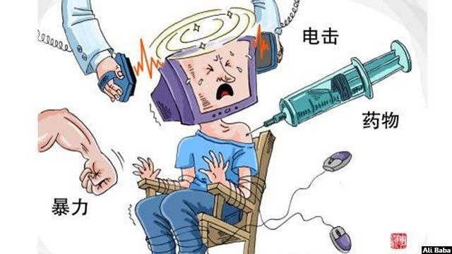 internet-addiction7