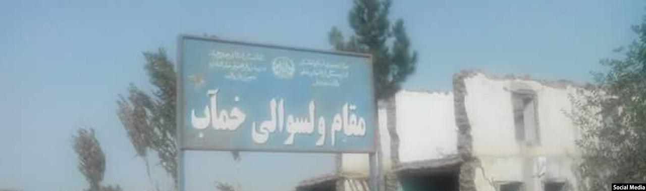 در جوزجان؛ شهرستان خمآب به کنترل طالبان درآمد