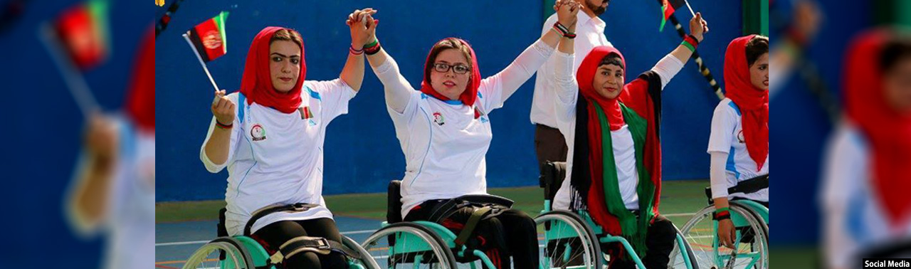 تیم بسکتبال بانوان معلول افغانستان؛ نمونهای از اراده و امیدی برای قهرمانی در مسابقات جهانی