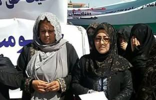 فعالان زن در غور؛ تظاهرات گسترده و هشدار به برداشتن سلاح