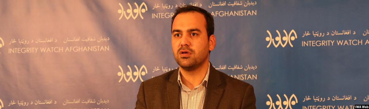 دیدهبان شفافیت افغانستان؛ رد استراتژی مبارزه با فساد و تاکید بر عملی ساختن تعهدات حکومت