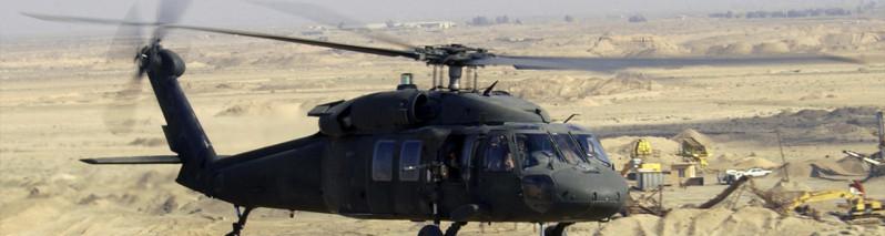 تجهیز هوانیرو؛ ۱۰ نکته در باره چرخ بالهای بلکهاوک آمریکایی سپرده شده به ارتش افغانستان