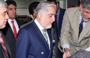 تاکید رییس اجرایی؛ اسناد مهم دولتی باید در آرشیف ملی ثبت شود