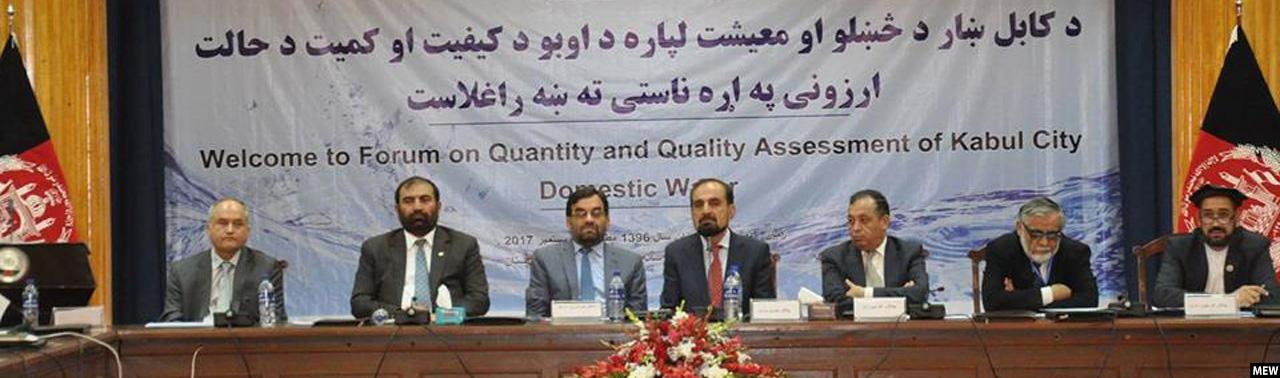 تکمیل طرح ۵ ساله خودکفایی انرژی؛ ۲۰۲۲ آغاز تولید ۲ هزار میگاوات الکتریسته در افغانستان