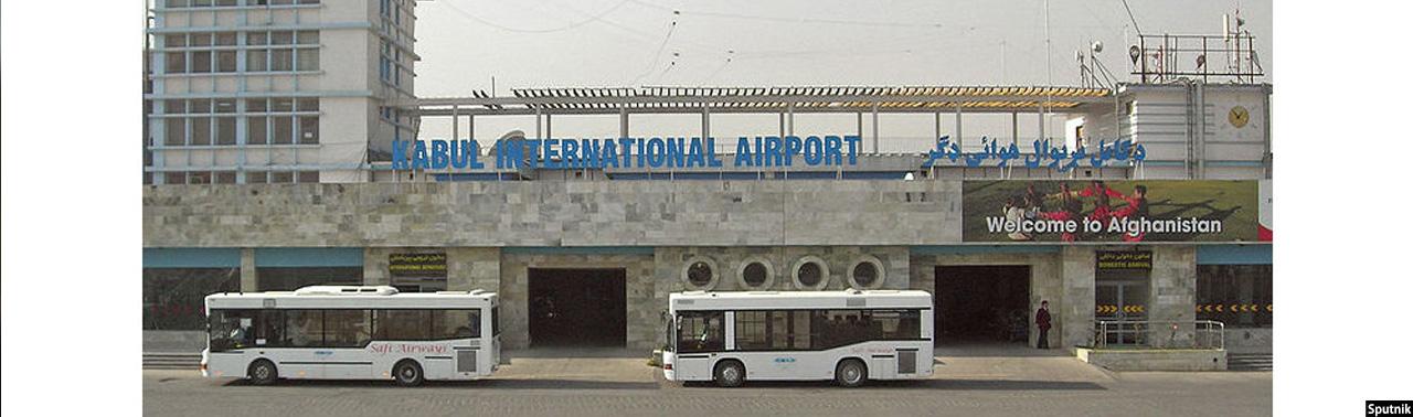 گارنیزیون کابل؛ ممنوعیت استقبال حجاج افغان در فرودگاه حامد کرزی