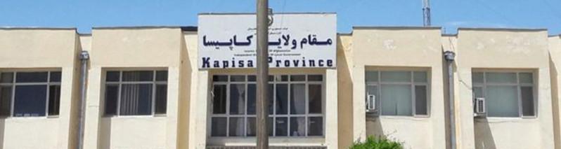 ریاست امنیت ملی افغانستان؛ عامل ترور رییس شورای علمای ولایت کاپیسا بازداشت شد