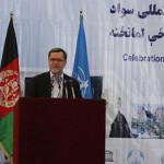 روز جهانی سواد؛ ناامنی و آمار تکان دهنده بی سوادی در افغانستان