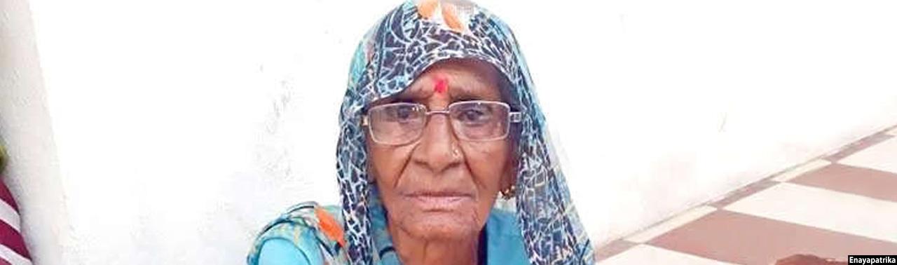 در هند؛ زنی که ۶۰ سال غذا نخورده است