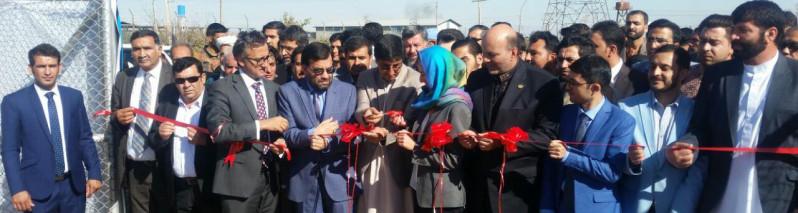 در هرات؛ نیروگاه تولید ۲ میگاوات برق از نور خورشید و نیروی باد افتتاح شد