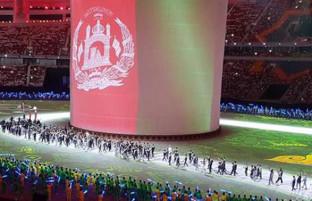 پایان مسابقات ورزشی ترکمنستان؛ کسب ۱۲ مدال و قرارگرفتن کاروان ورزشی افغانستان درجایگاه بیست و ششم