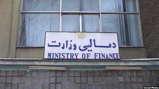 وزارت مالیهی افغانستان از شروع برنامههای جدید برای بلندبردن سطح آگاهی مردم در مورد خدمات بمیه دراین کشور خبر داده است