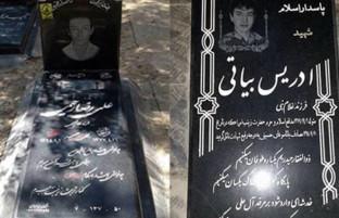 خواست کابل از تهران؛ ۱۰ نکته در باره کودکان افغان قربانی جنگ ایران در سوریه