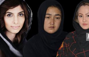 روز جهانی دختر؛ ۱۰ تیپ متفاوت اما الهامبخش دختران افغان