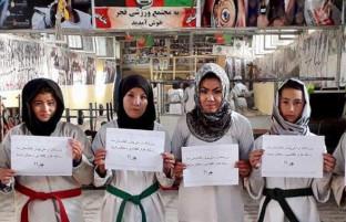 ملیپوشان افغانستان؛ از ایستادن بر سکوی قهرمانی تا اعتراض به بیتوجهی و نگاه دوگانه مسوولان به ورزش