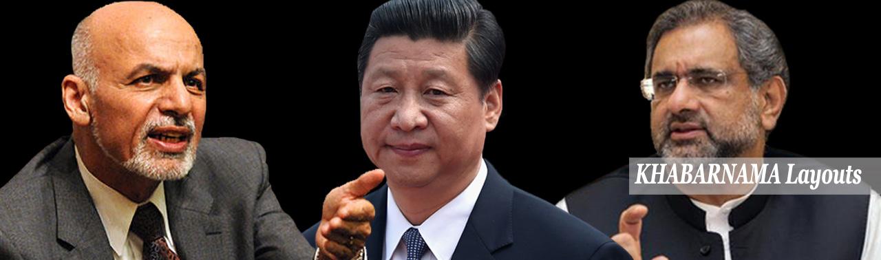 ترس از امنیت ملی و شکست طرحهای بزرگ اقتصادی؛ چرا چین از حضور تروریزم در افغانستان و پاکستان میترسد؟
