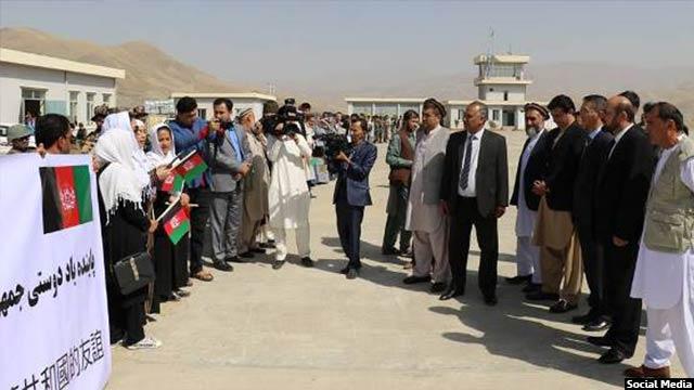 سفر یاوجینگ، سفیر چین در افغانستان به ولایت بدخشان