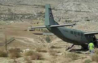 در بدو ورود؛ هواپیمای حامل محمود بلیغ هنگام نشست از مسیر منحرف شد