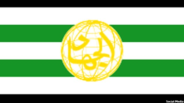 harkat-jihad-islami